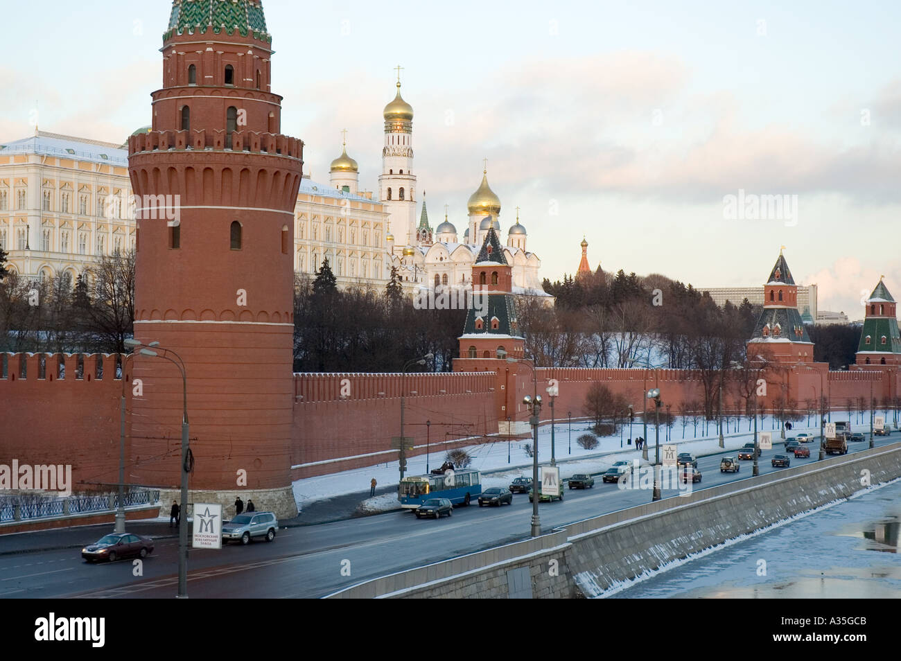 The Great Kremlin Palace and its wall in central Moscow - Stock Image