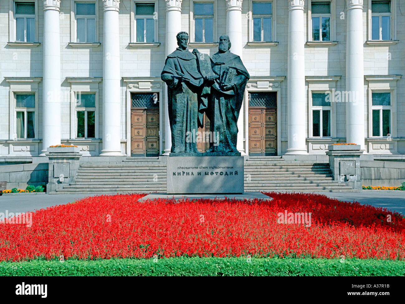 Cyril And Methodius Statue Outside The National Library In Sofia The Capital Of Bulgaria - Stock Image