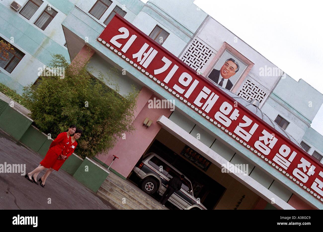 Songdowon Hotel Wonsan North Korea Stock Photo