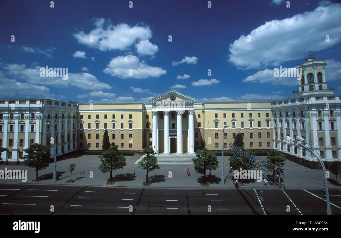 The KGB  police headquarters in Minsk, Belarus - Stock Image