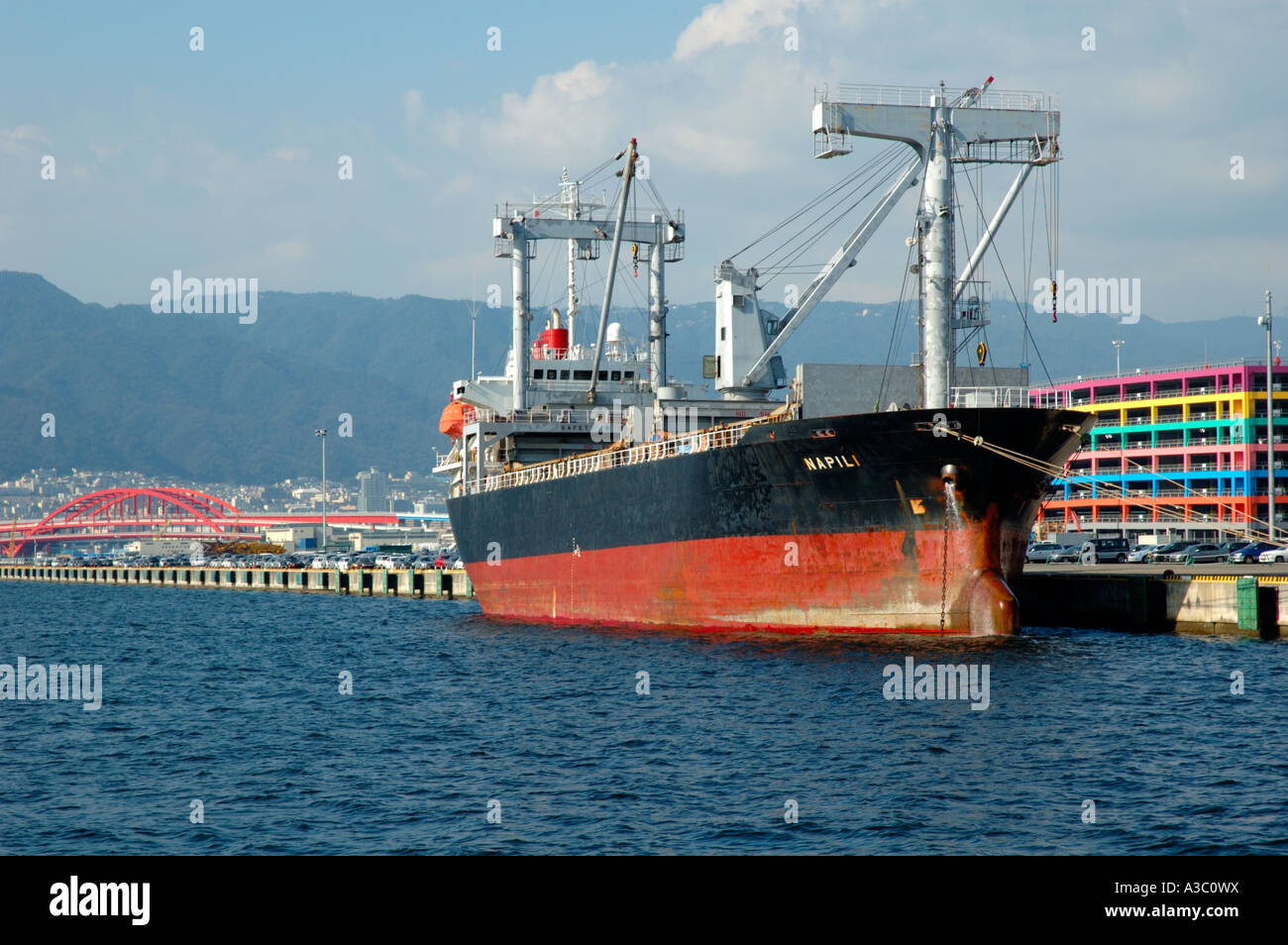 Cargo ship in the port of Kobe Japan - Stock Image