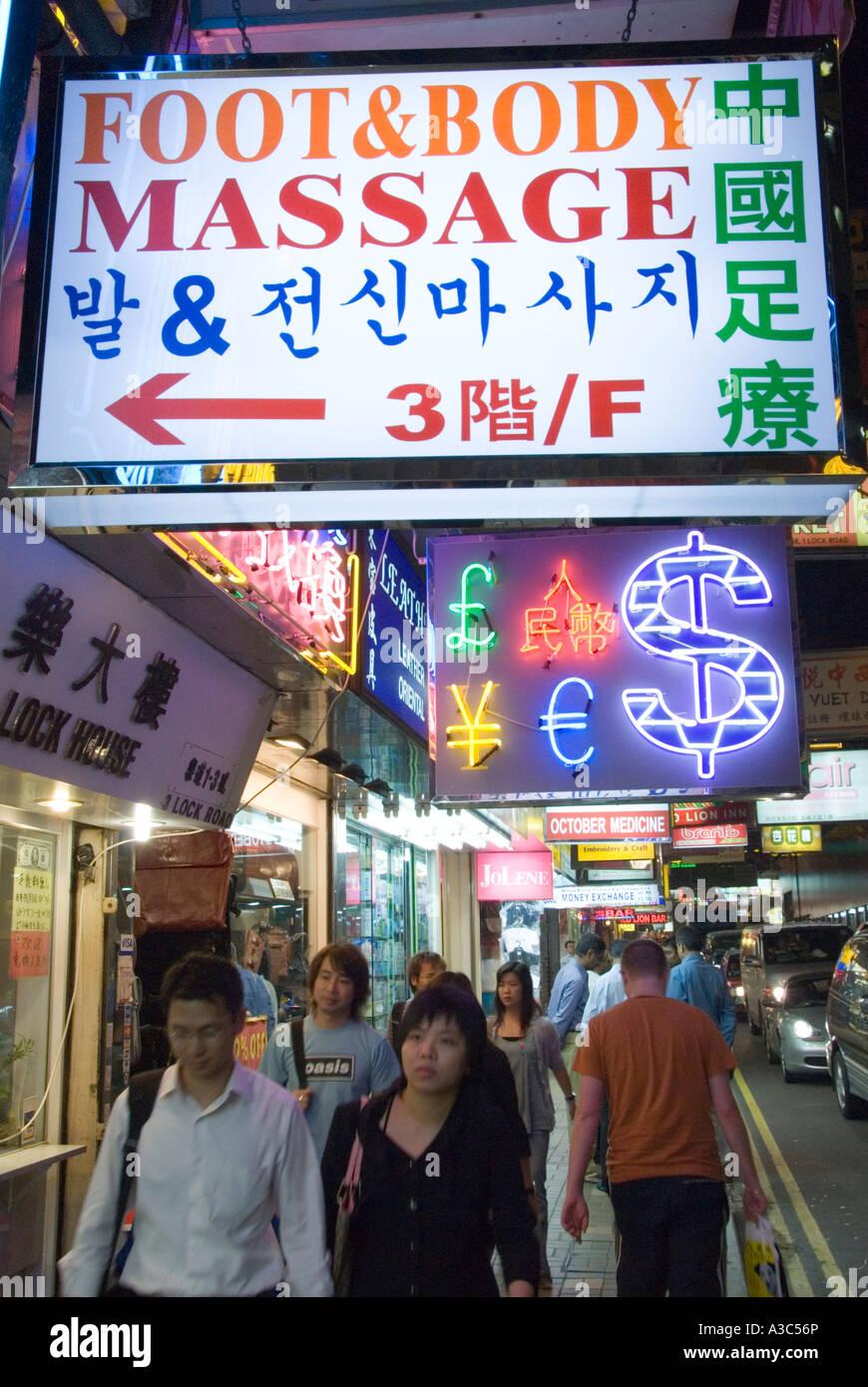 Adult Guide in Hong Kong