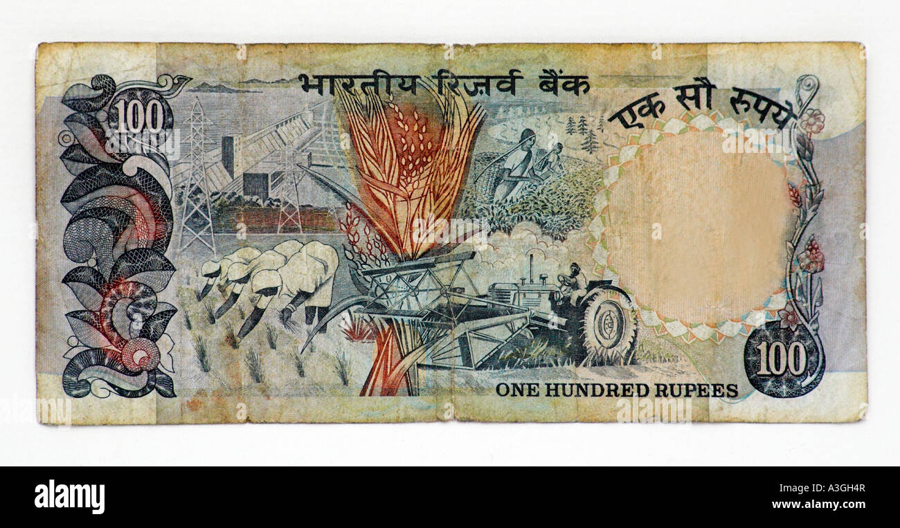 100 Rupee Note Stock Photos & 100 Rupee Note Stock Images - Alamy