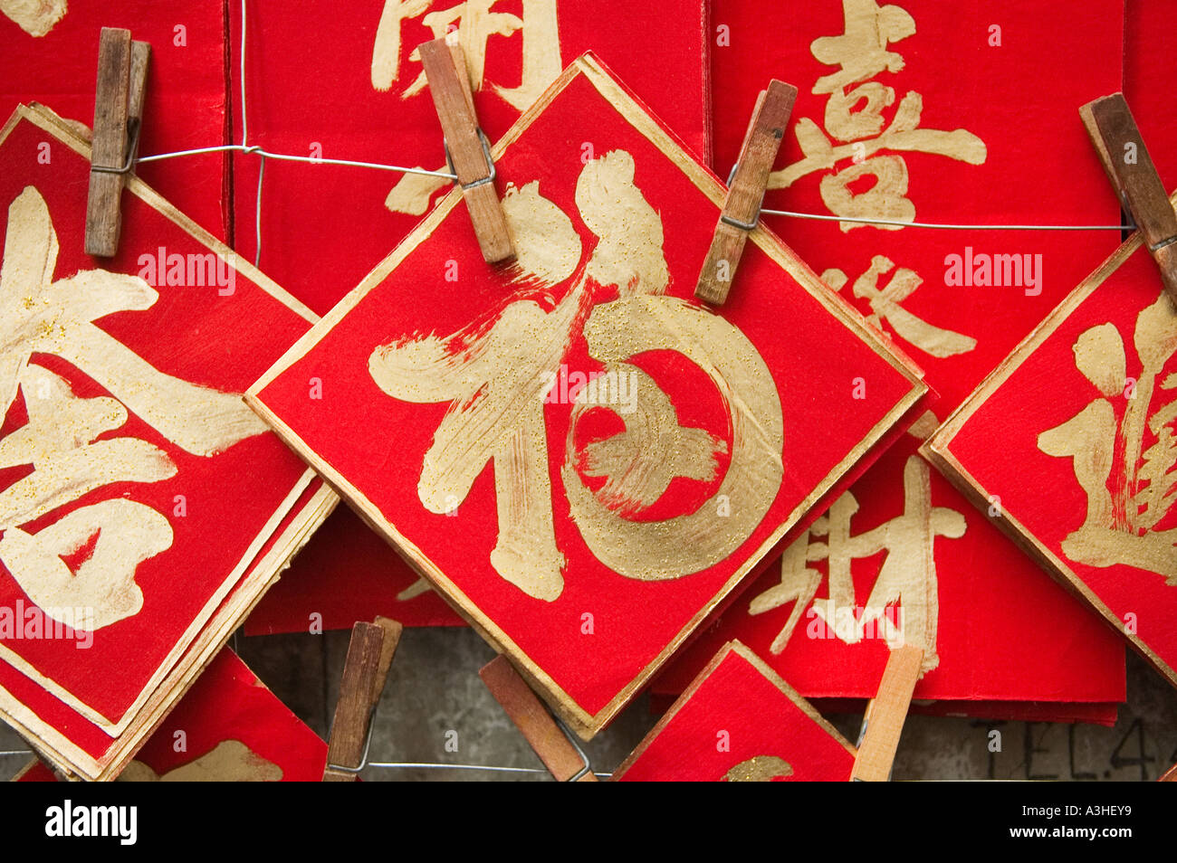 traditional red and gold banners sold during chinese lunar new year hong kong china