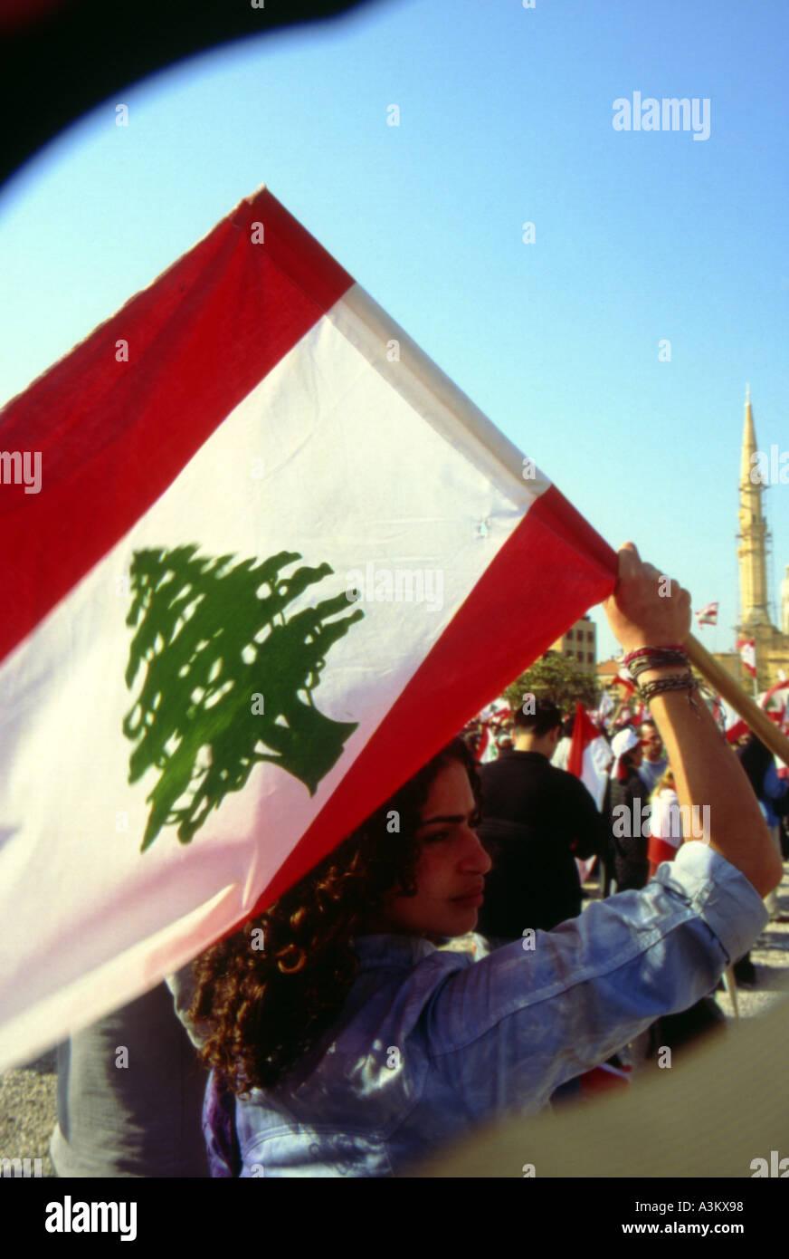 free from pain beirut lebanon Stock Photo