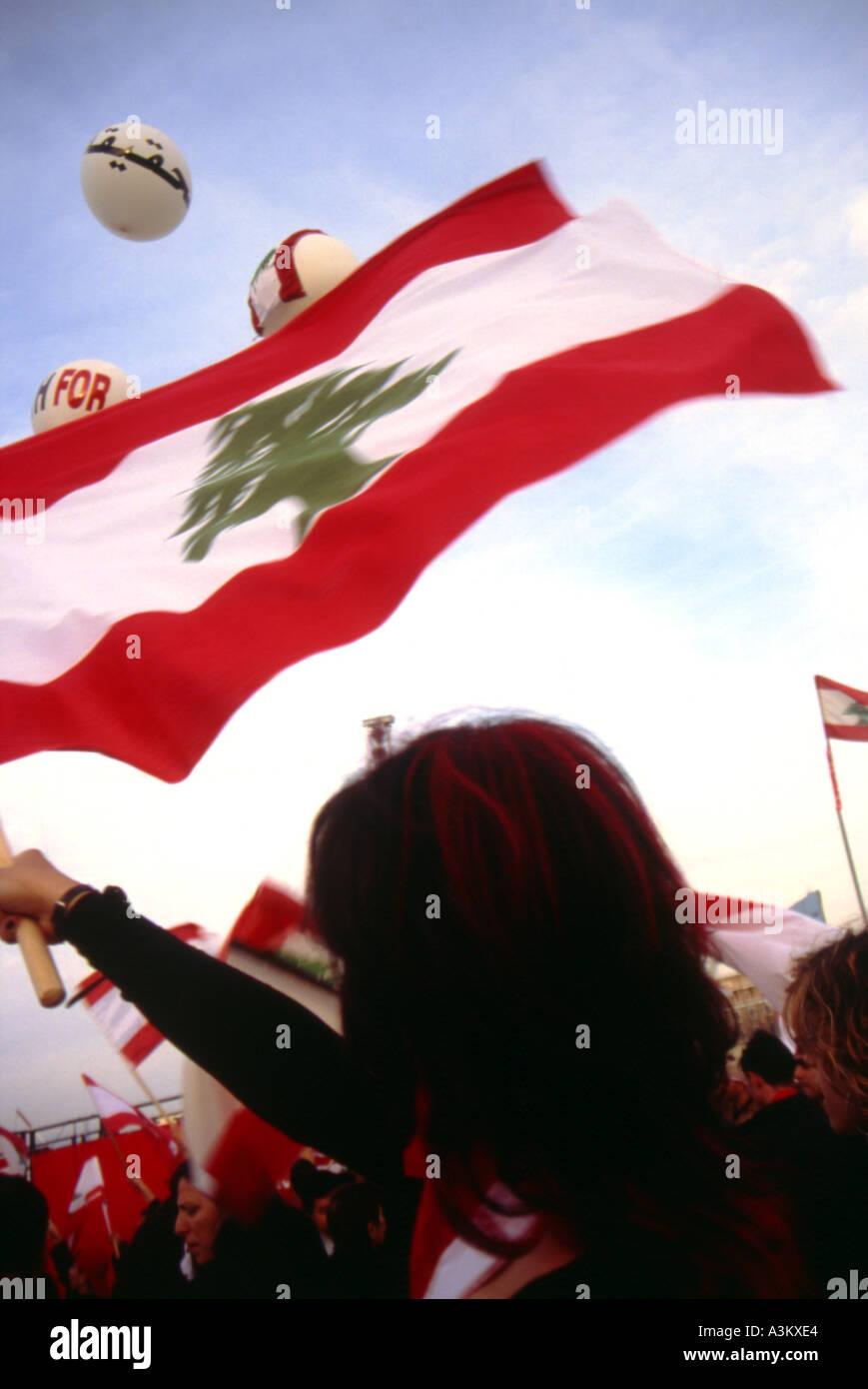 great pleasure beirut lebanon Stock Photo