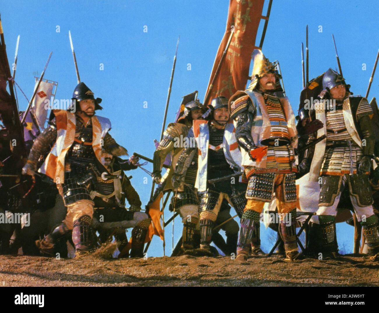 KAGEMUSHA 1980 TCF/Toho film directed by Akira Kurosawa - Stock Image