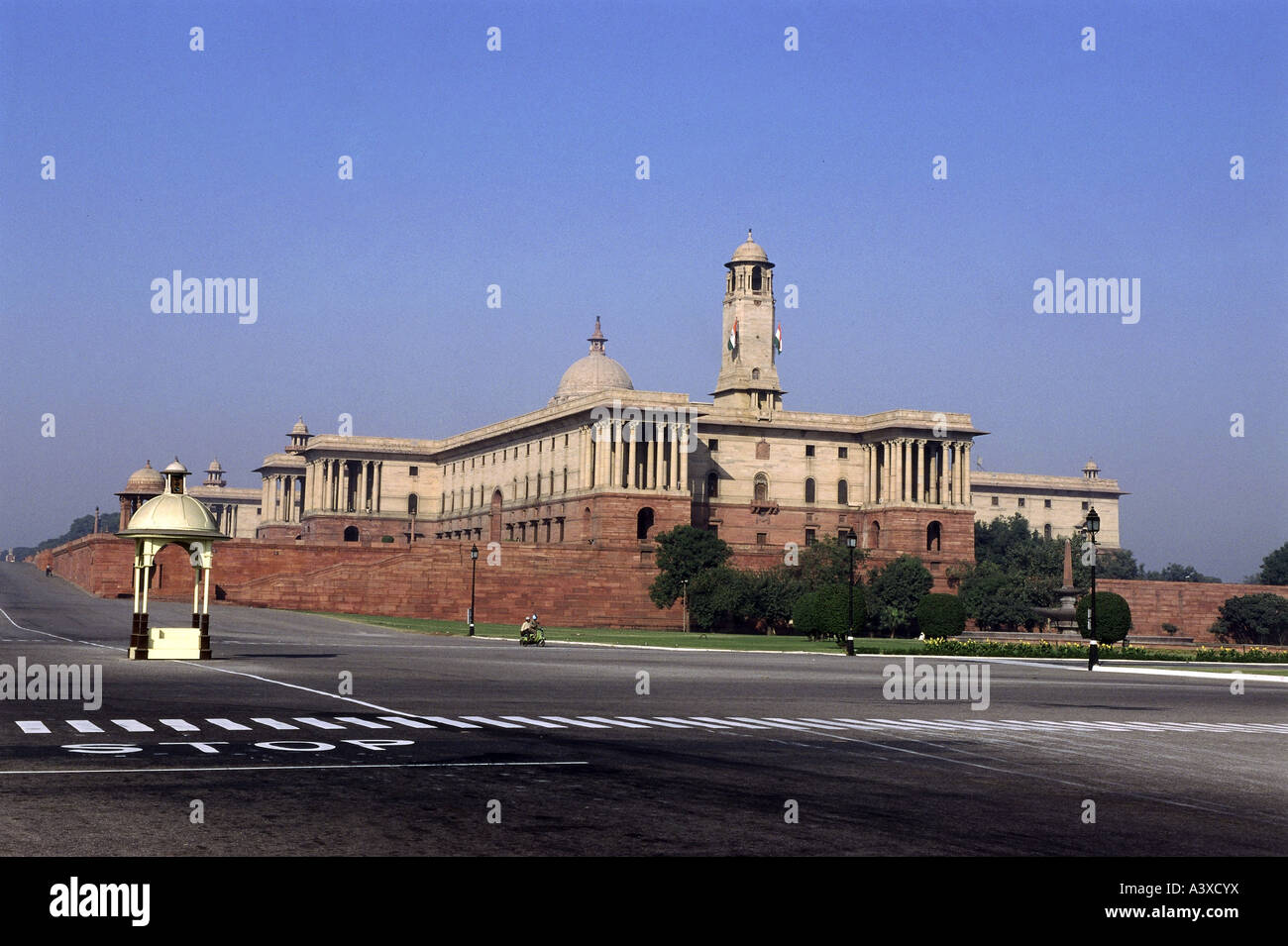 geography travel india delhi buildings secretariat building