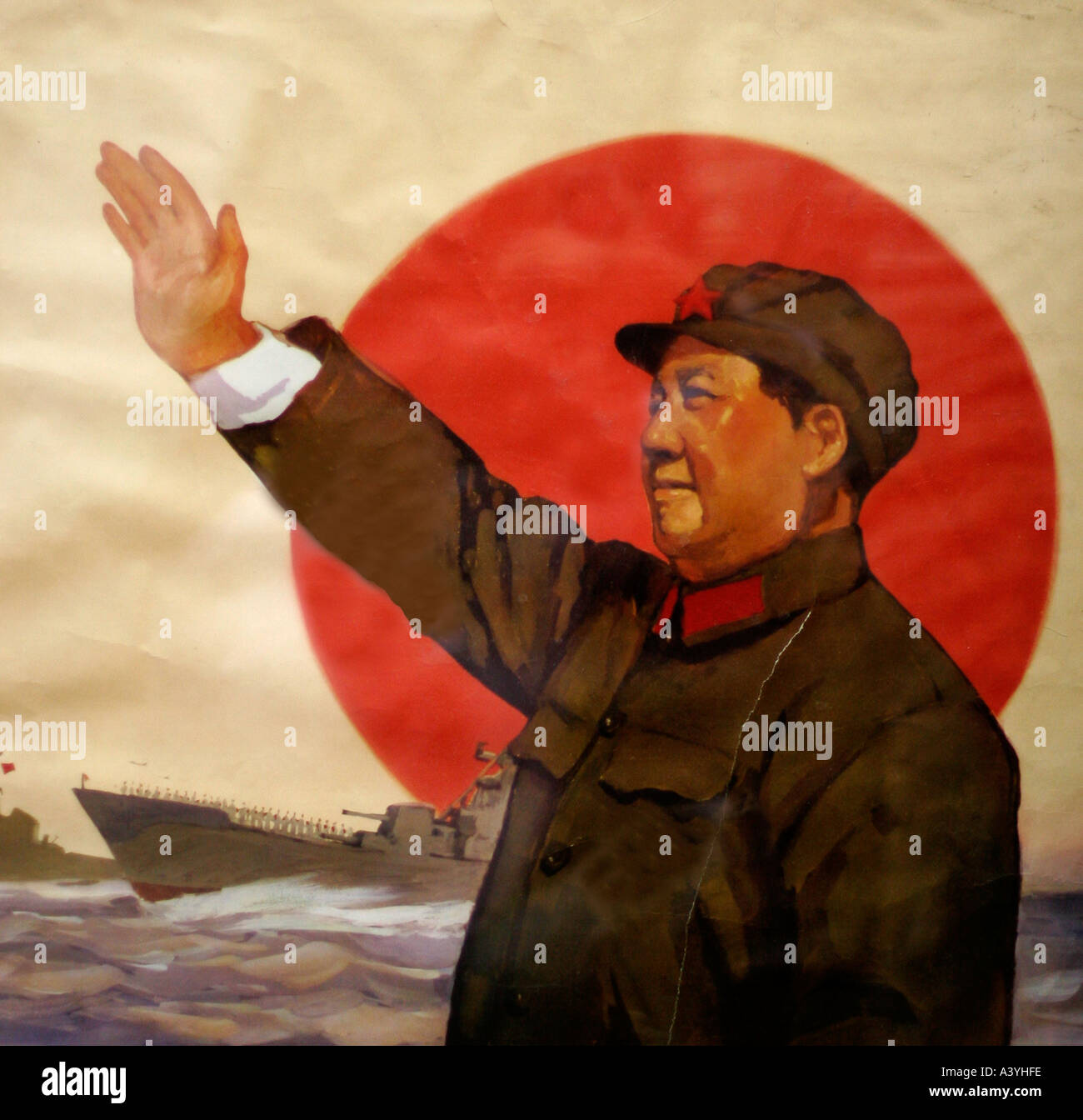 Generic Chinese communist political art with Mao Zedong - Stock Image