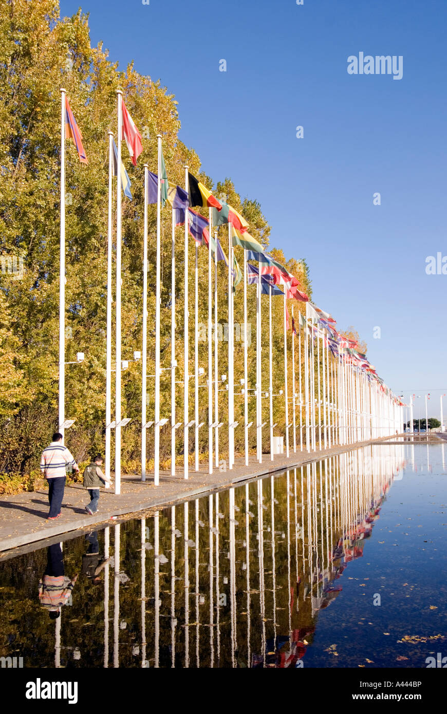 Rows of national flags at PARQUE DAS NACOES or Park of Nations in Lisbon Portugal - Stock Image