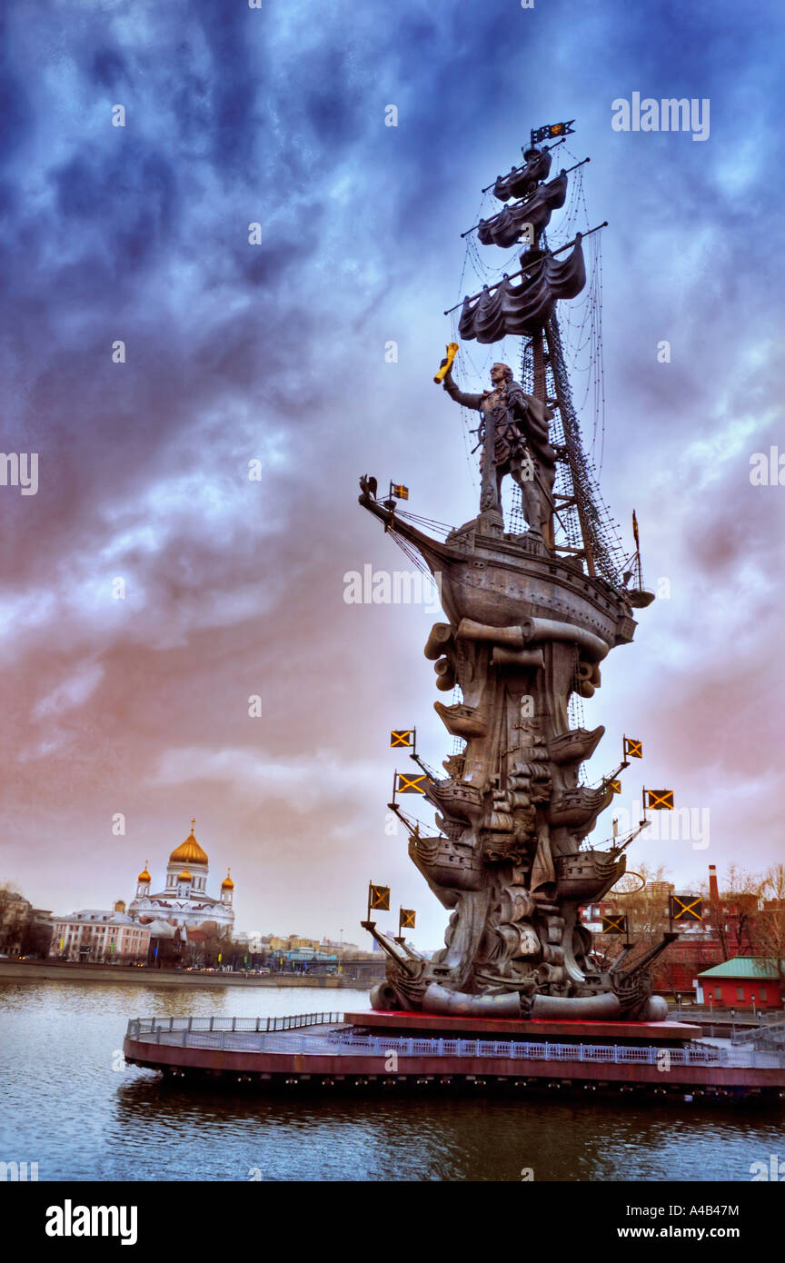 Peter The Great monument in Moscow - Stock Image