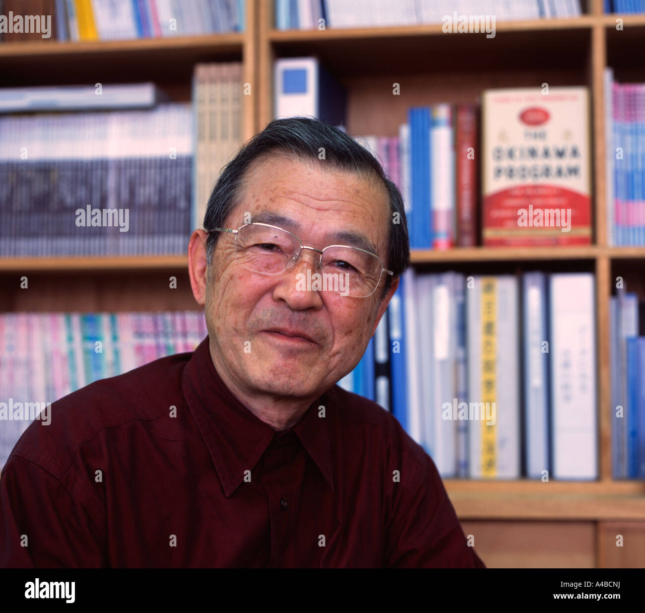 Dr. Makoto Suzuki a cardiologist and geriatrician. He has spent his