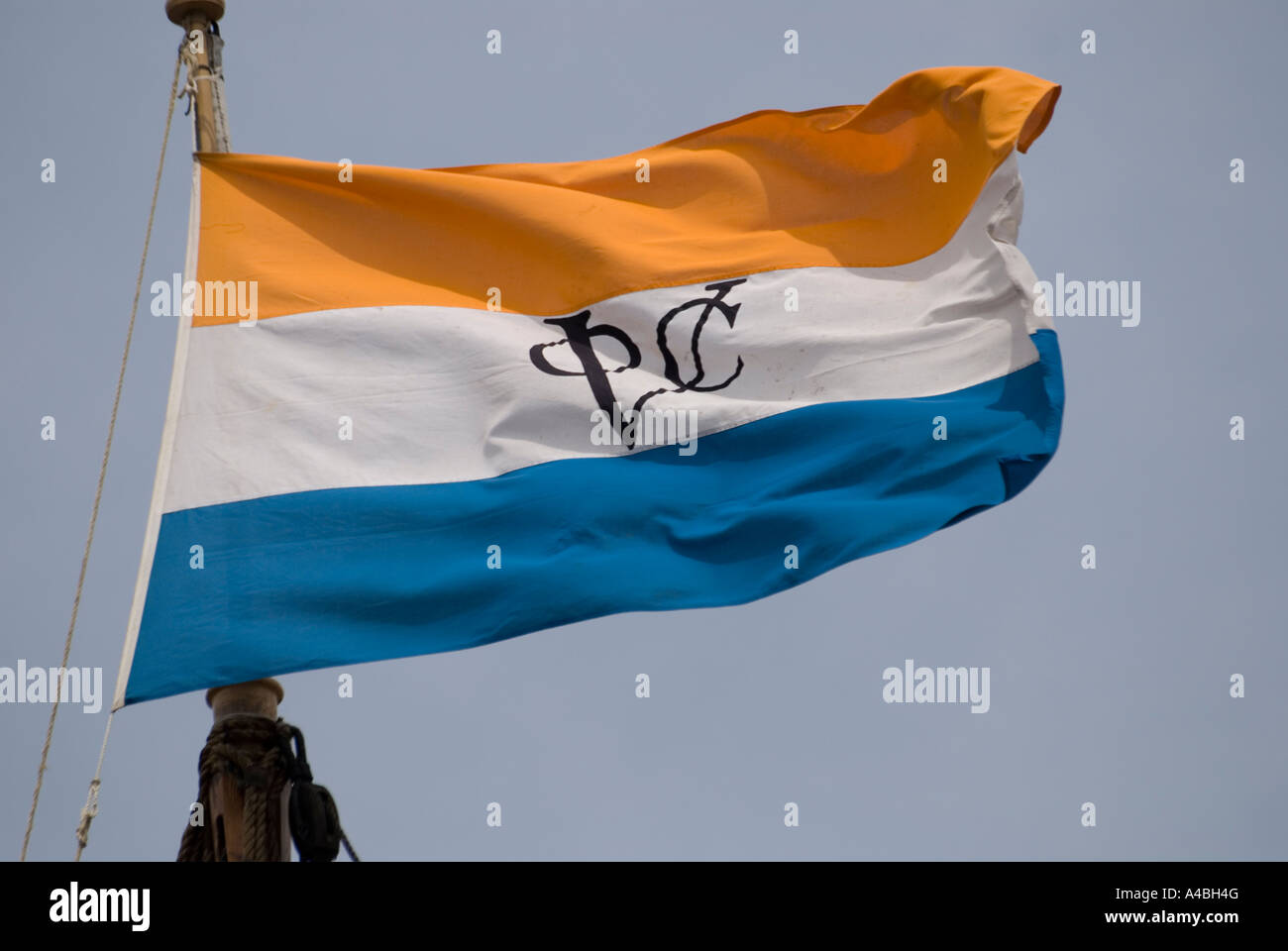 the-flag-of-the-dutch-east-india-company