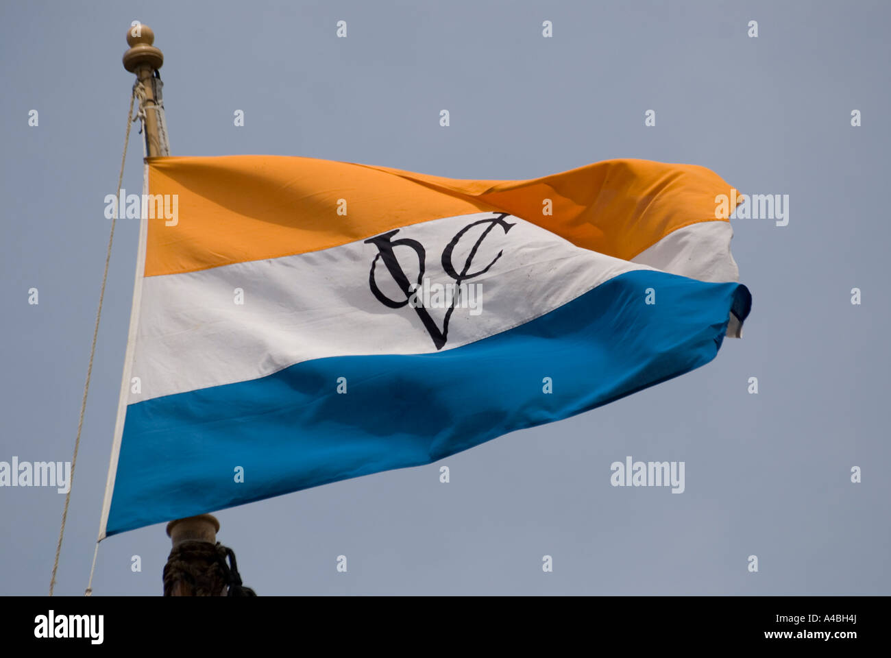 The flag of the Dutch East India Company flying on the replica ship The Duyfken - Stock Image