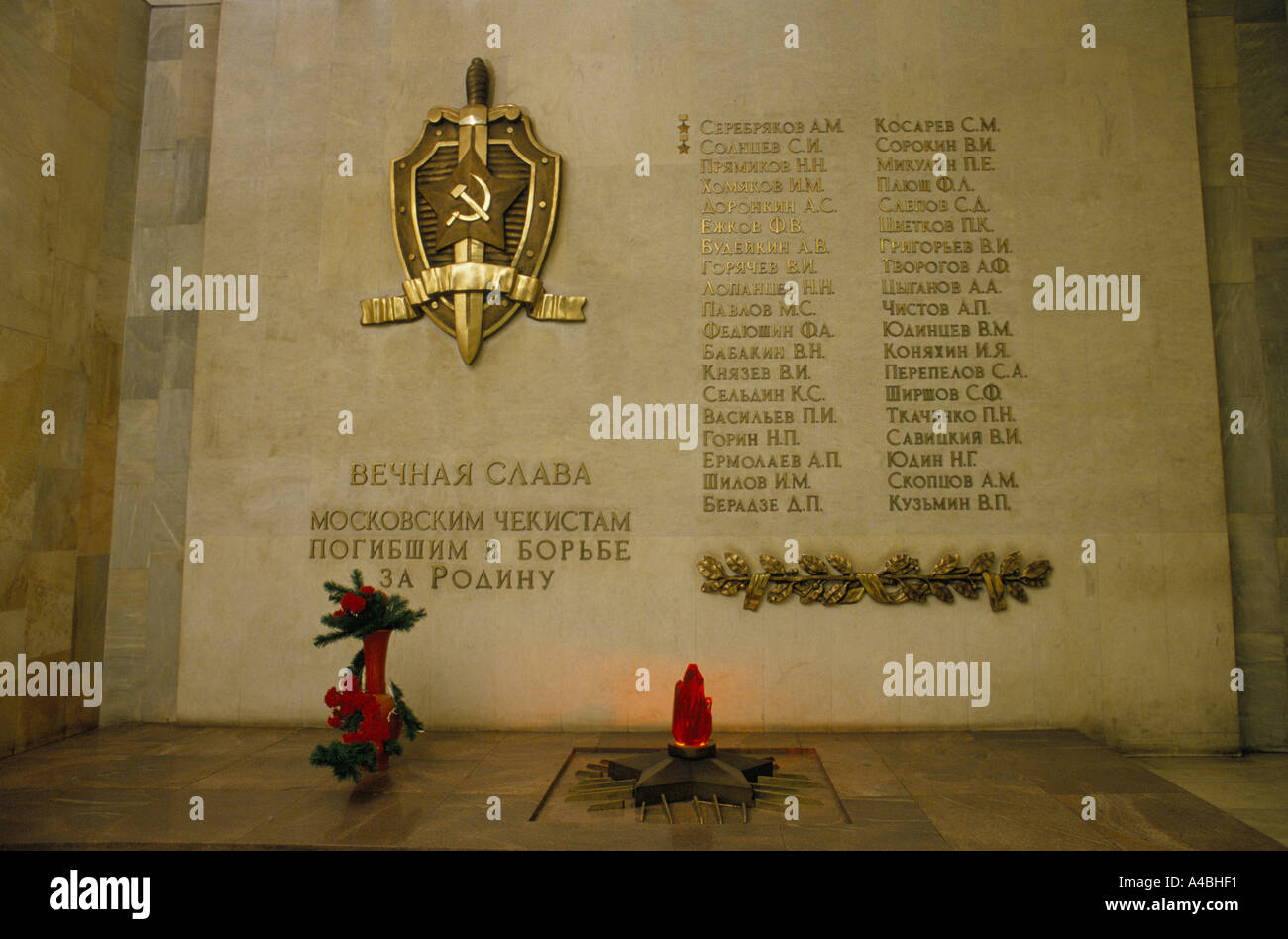 A monument to KGB officers killed in World War 2, Moscow, Russia, USSR - Stock Image
