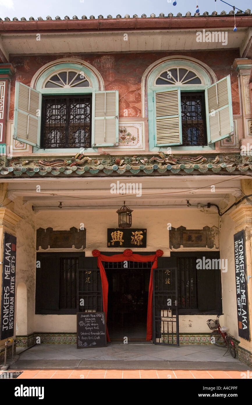 Malaysia Melaka Jalan Hang Jebat shophouse restaurant - Stock Image
