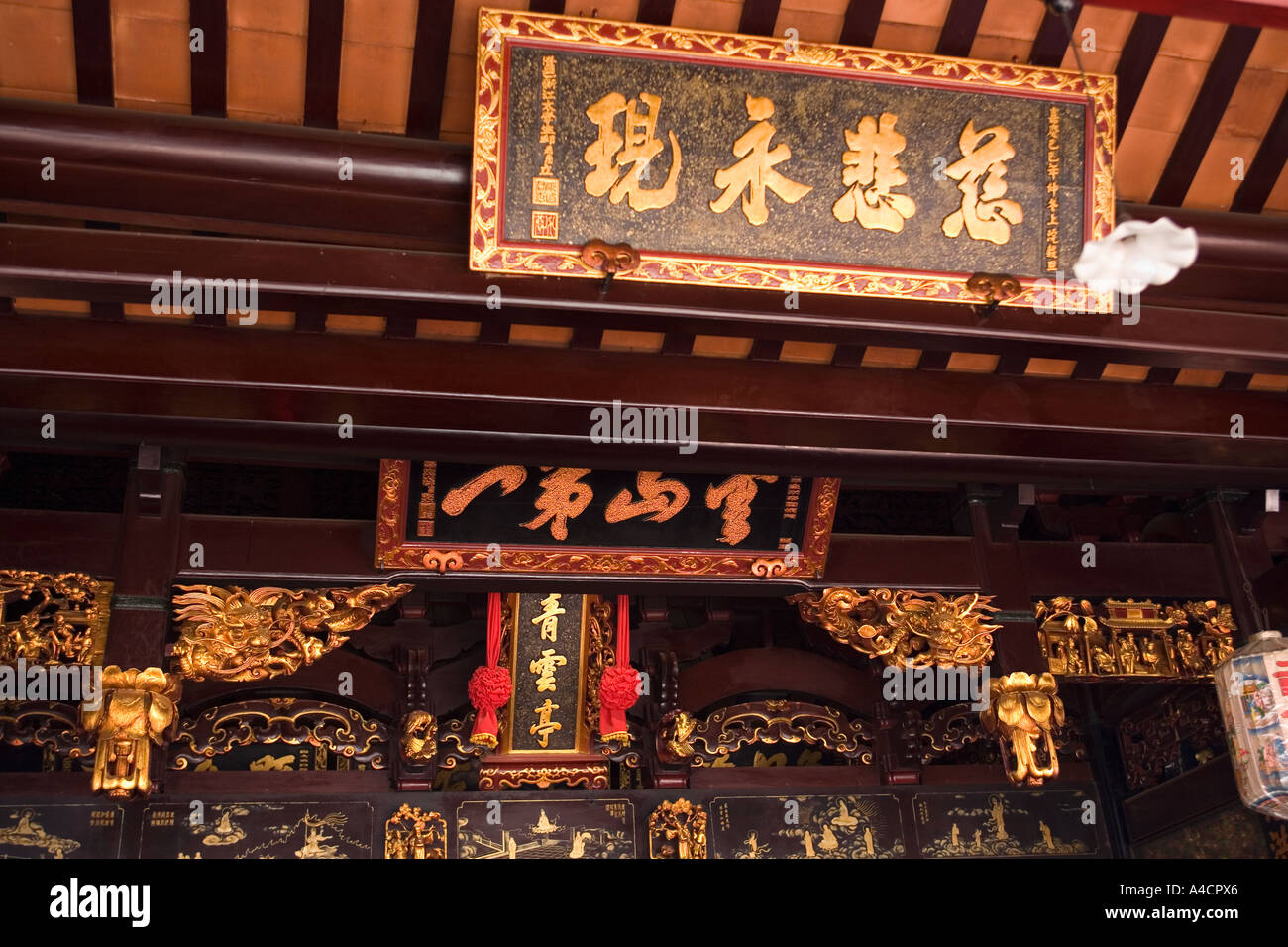Malaysia Melaka Cheng Hoon Teng Temple carved gilded signboards - Stock Image