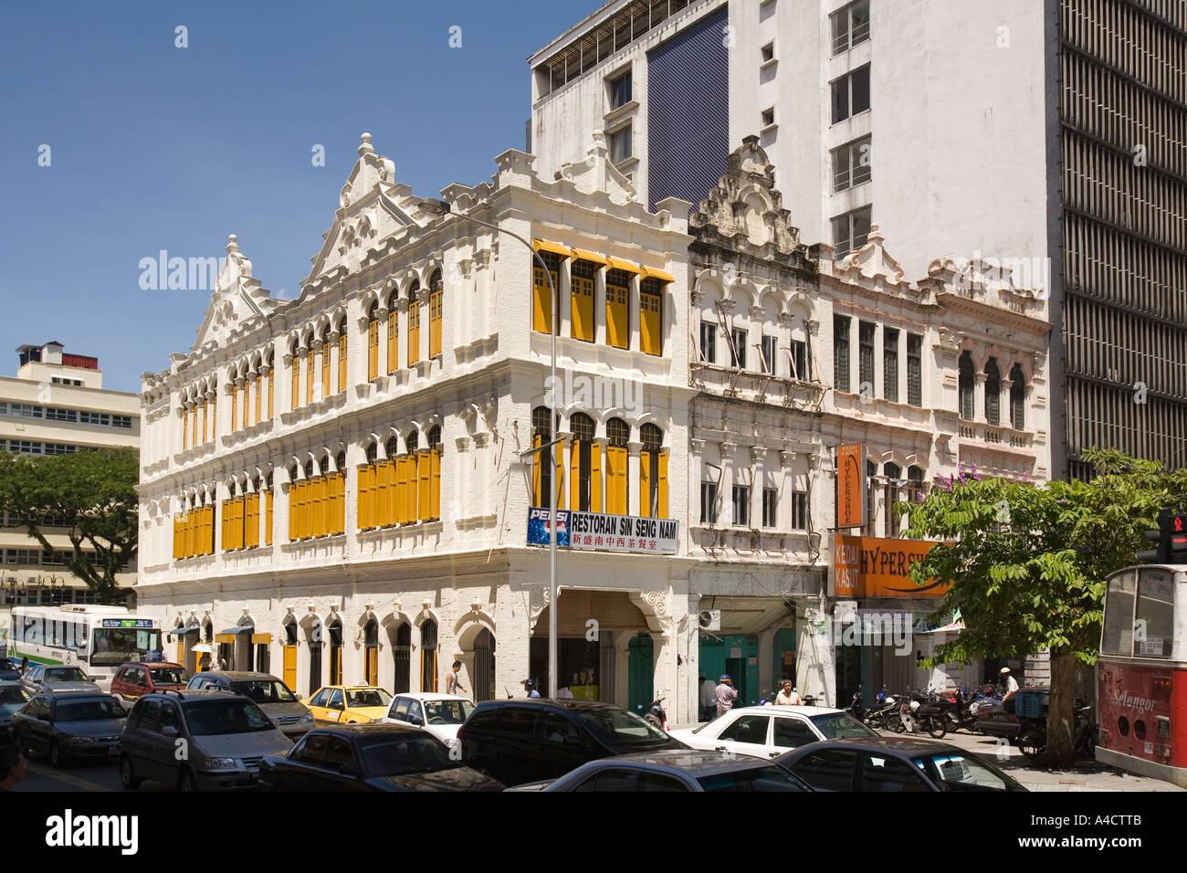 Malaysia Kuala Lumpur Market Square Sin Seng Nam restaurant shophouse building - Stock Image
