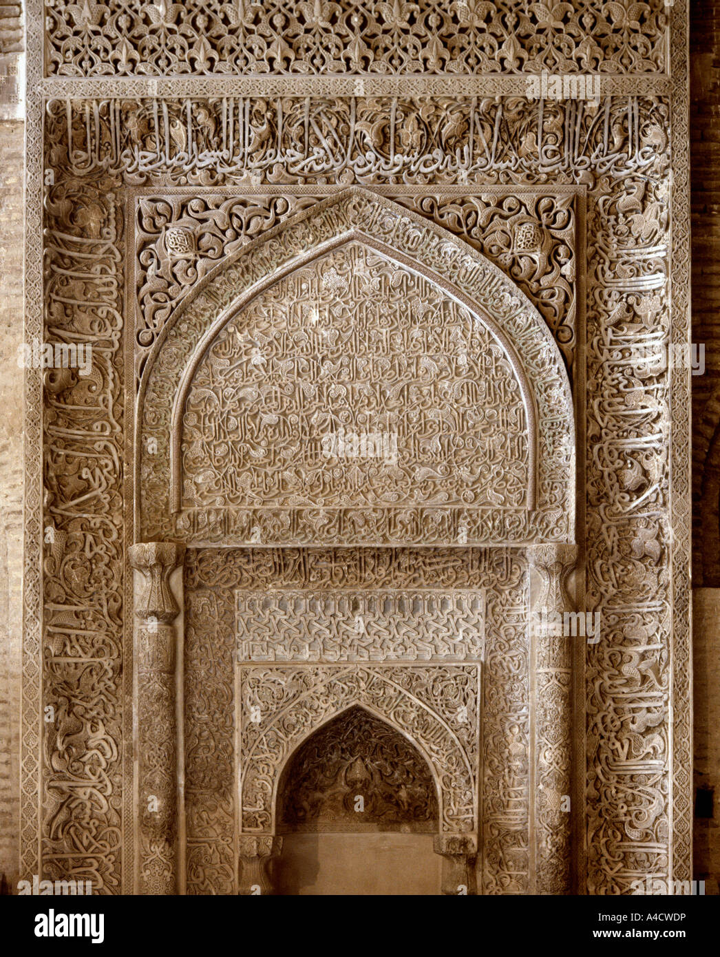 mihrab of Oljeitu, Friday Mosque of Isfahan, Iran Stock Photo
