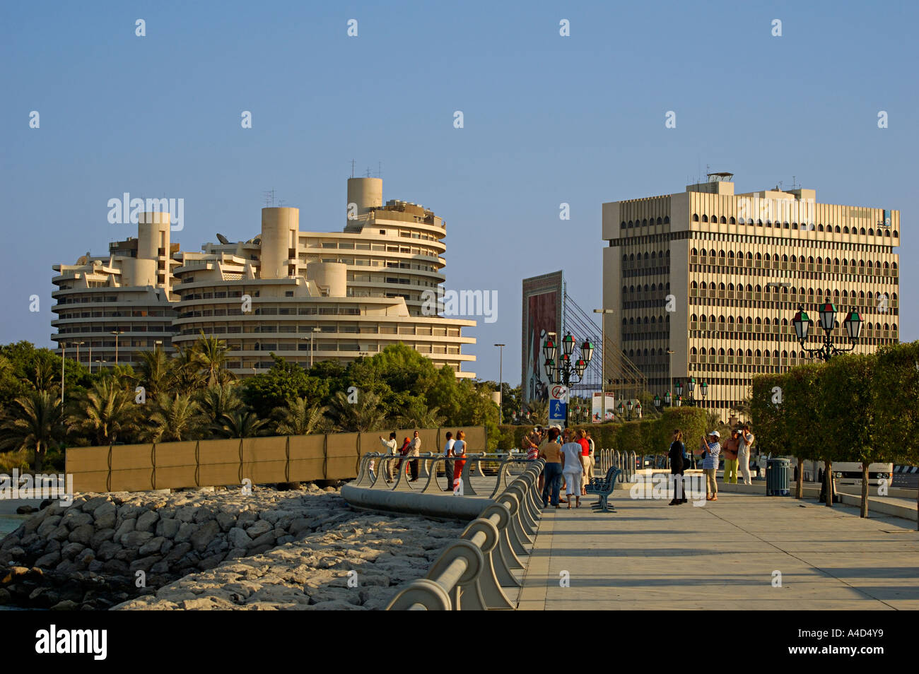 Adnoc Office Stock Photos & Adnoc Office Stock Images - Alamy