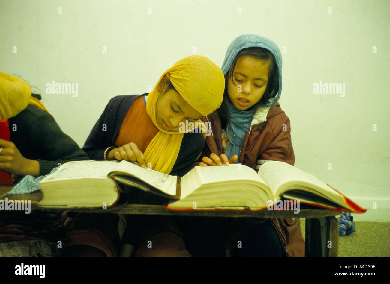 Whitechapel Mosque London Muslim Stock Photos