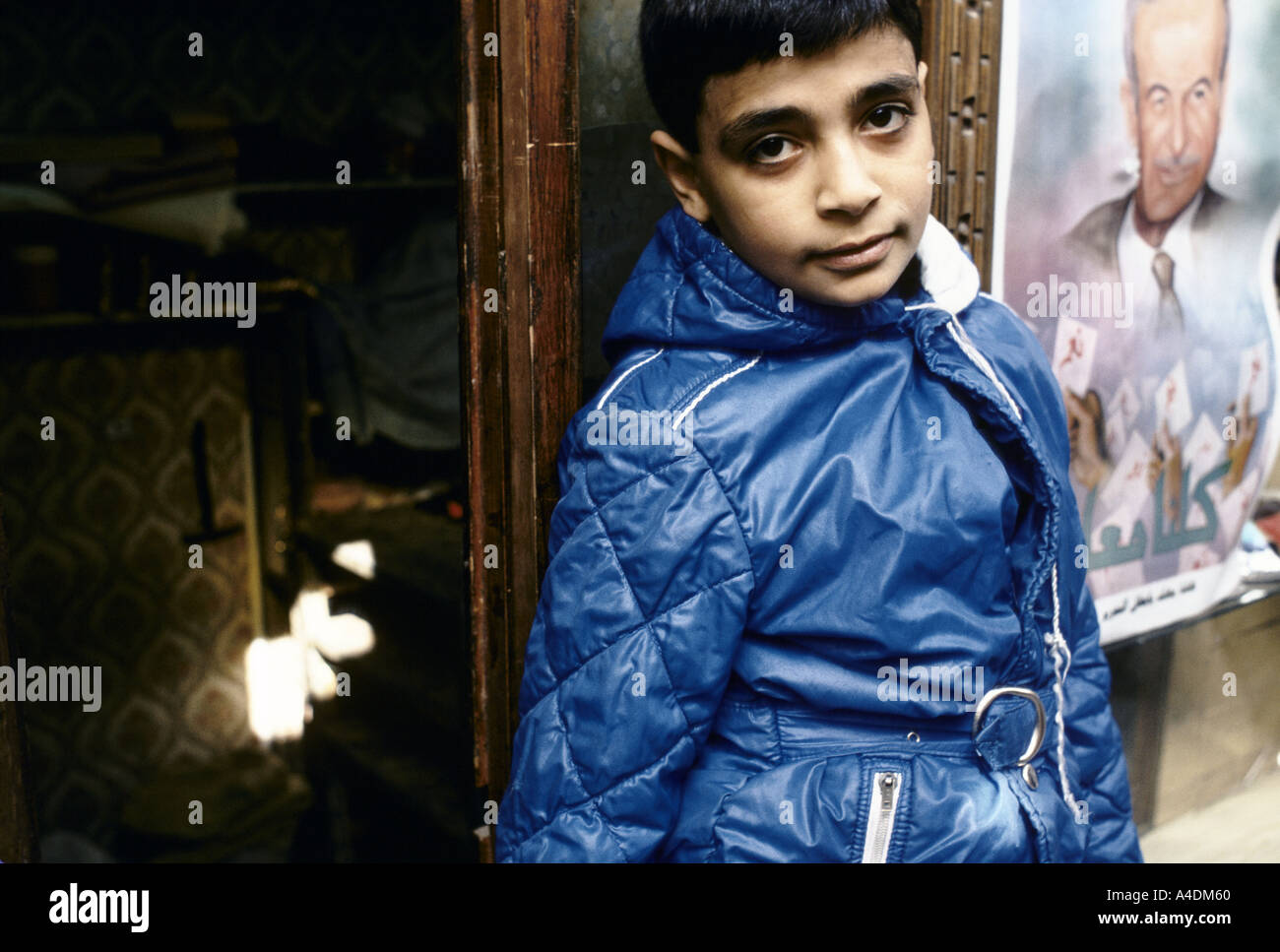 A Young Jewish Boy In The Ghetto Damascus Syria
