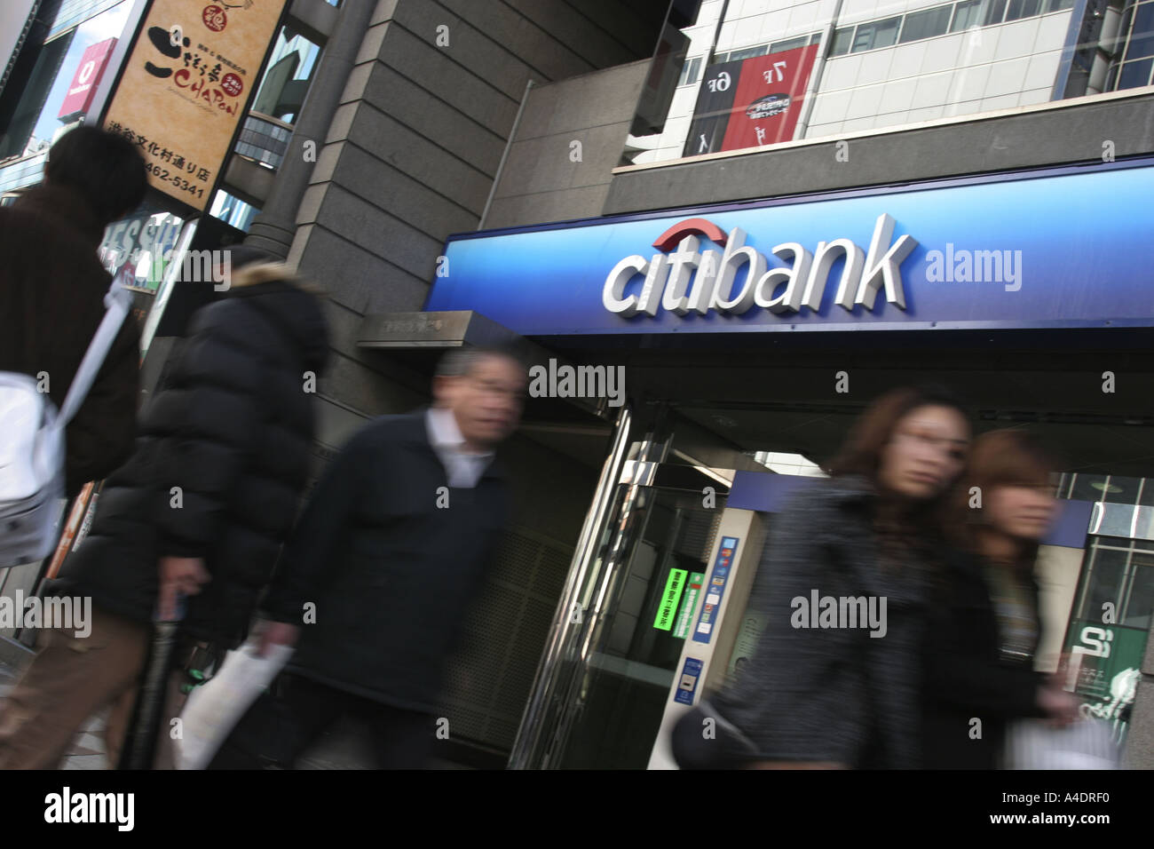 Citibank Japan branch in the shibuya district of Tokyo, Japan. - Stock Image