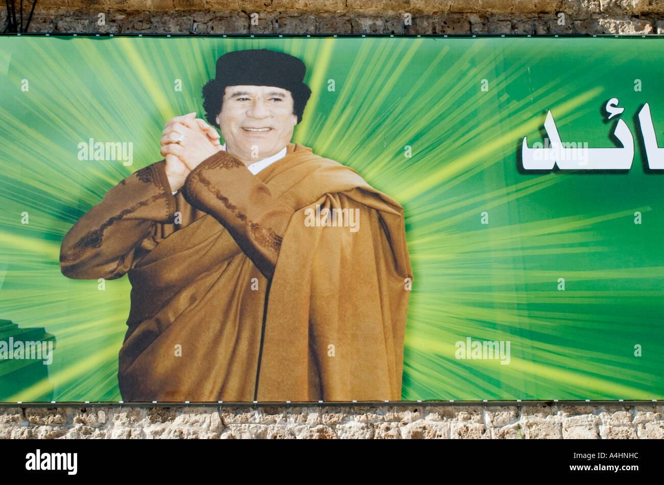 Portrait of revolution leader Muammar al-Khadafi, Muammar al-Gaddafi, Libya - Stock Image
