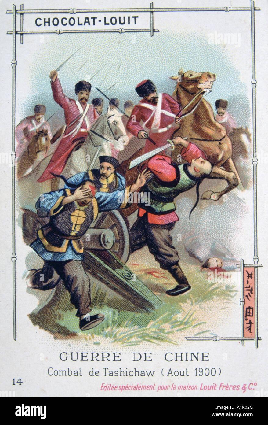 Battle at Tashichaw, China, Boxer Rebellion, August 1900. Artist: Unknown - Stock Image