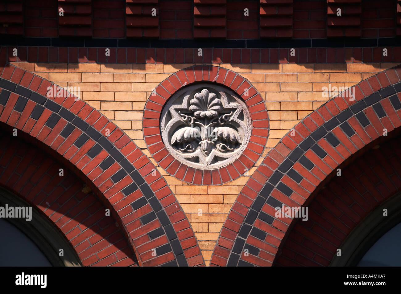 Brickwork detail on the circa 1879 Smithsonian Arts and Industries Building Washington DC USA - Stock Image