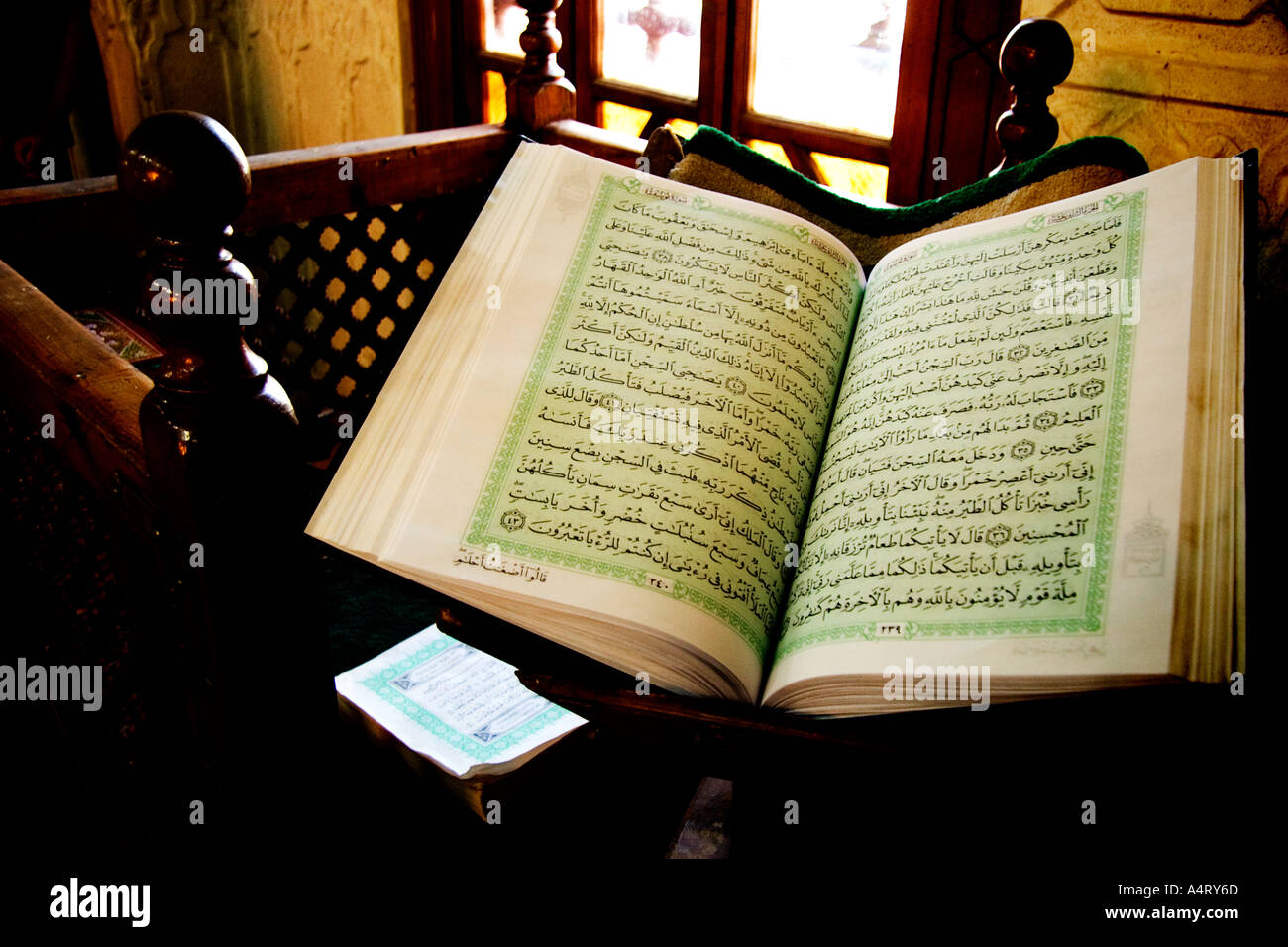 The koran the holy book of the moslems lies in a moske in the city of Aswan in the south of egypt - Stock Image