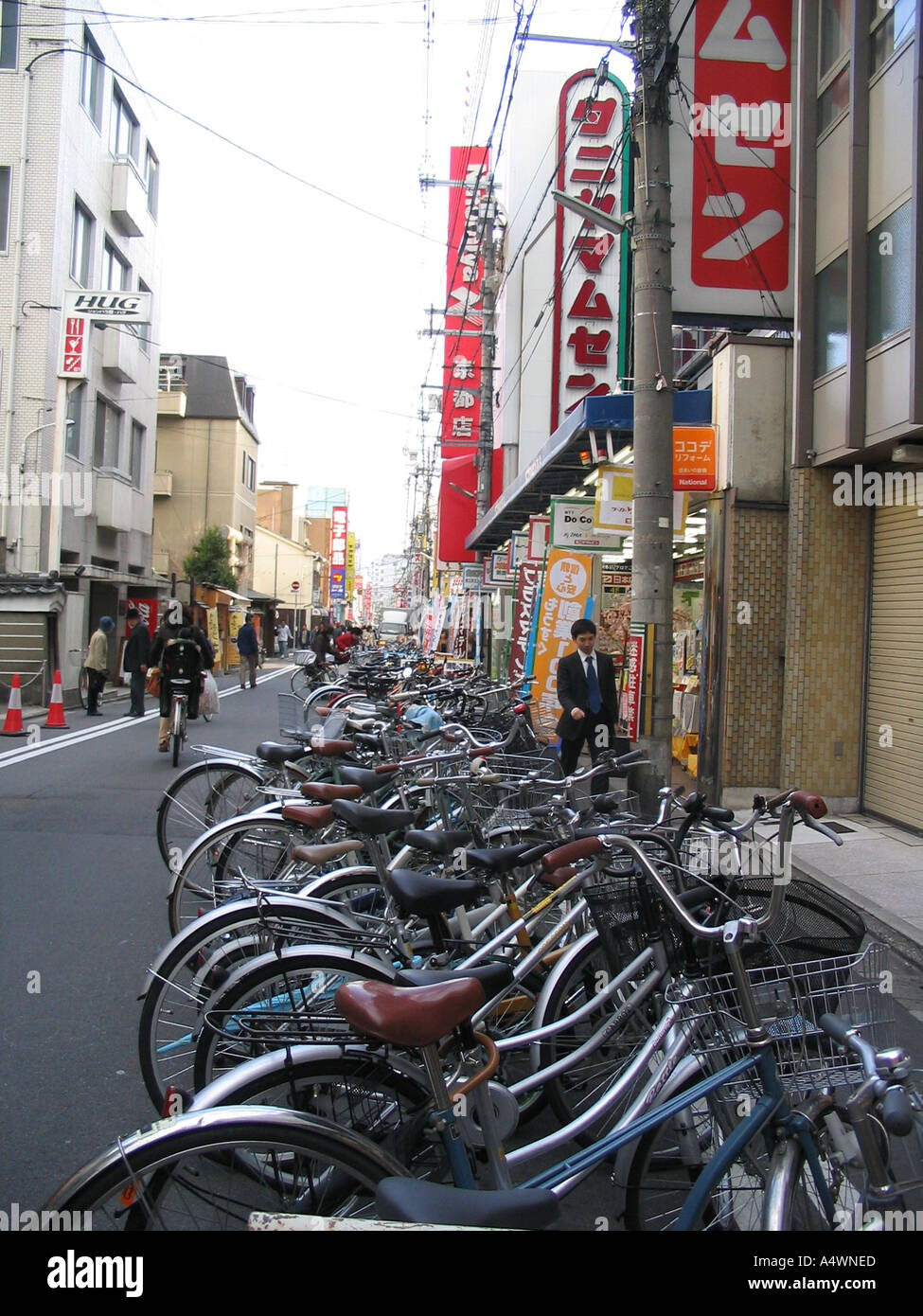 Japanese Bikes lined up on the street  Japan Stock Photo