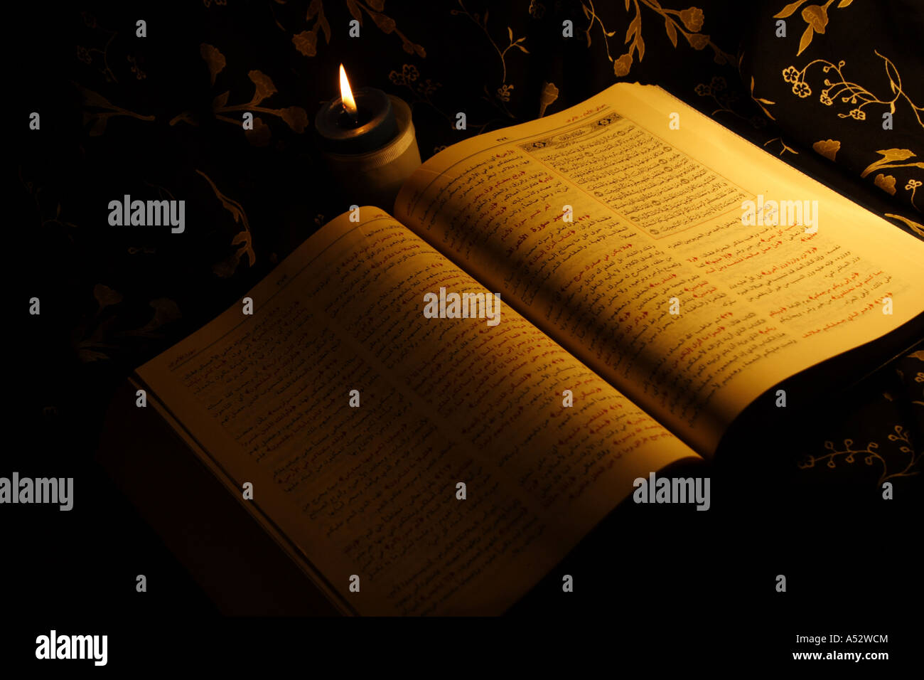 holy koran book - Stock Image