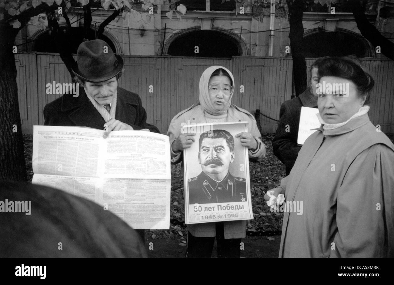 Painet ha1358 158 black and white stress communists demonstrating nevsky prospect saint petersburg russia country - Stock Image