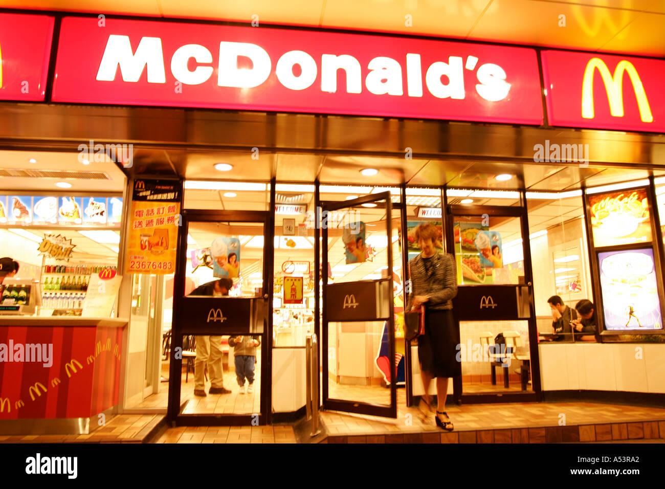mcdonalds hamburger fast food restaurant in hong kong china stock photo 3652513 alamy. Black Bedroom Furniture Sets. Home Design Ideas