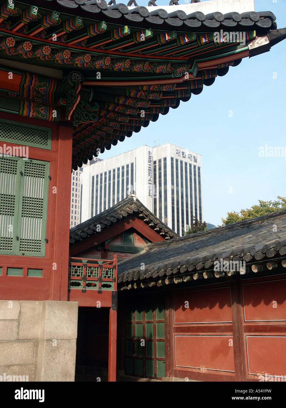 Painet ip2232 korea royal palace seoul country developing nation less economically developed culture emerging market - Stock Image