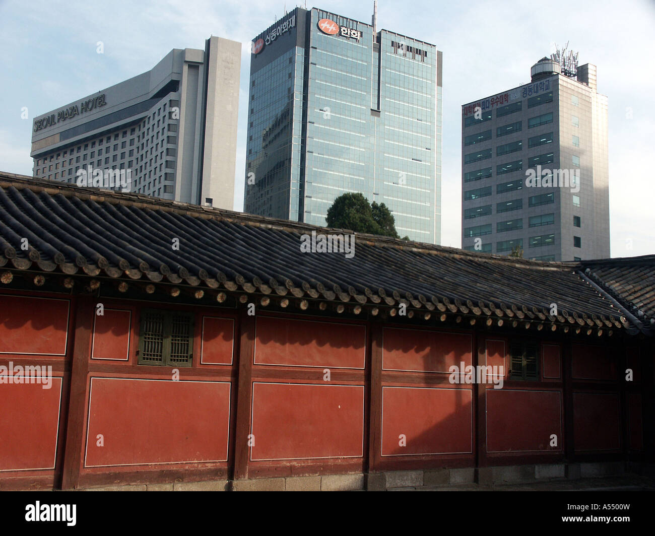 Painet ip2237 korea old new royal palace seoul 2003 country developing nation less economically developed culture - Stock Image