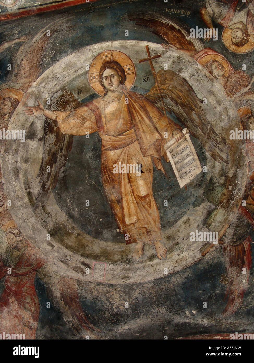 Painet is1296 macedonia yugoslav republic fyrm christ creator main dome 13th century frescoes inside orthodox church - Stock Image