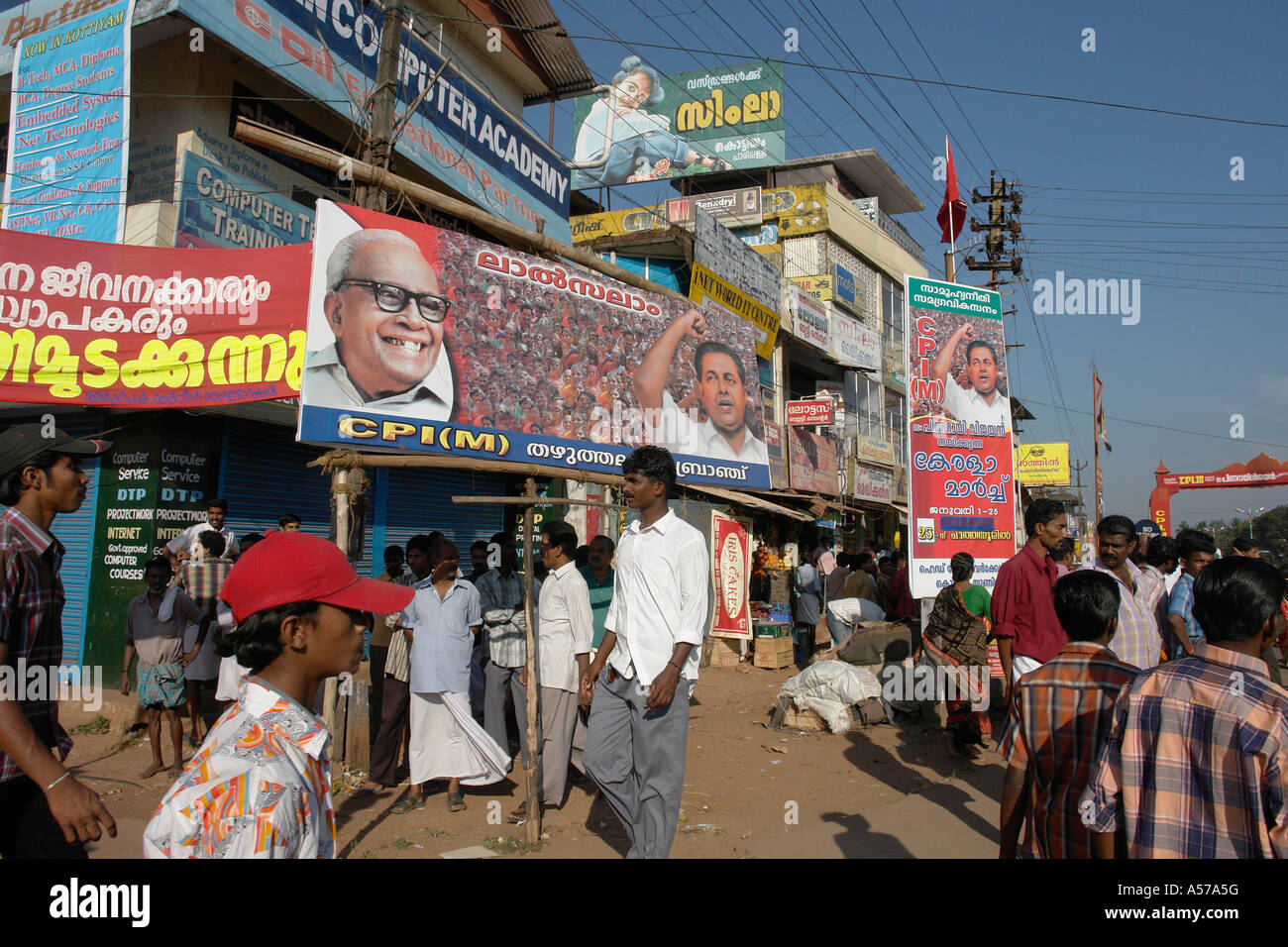 Painet jc3088 india billboards communist party marxist kerala country developing nation economically developed culture - Stock Image