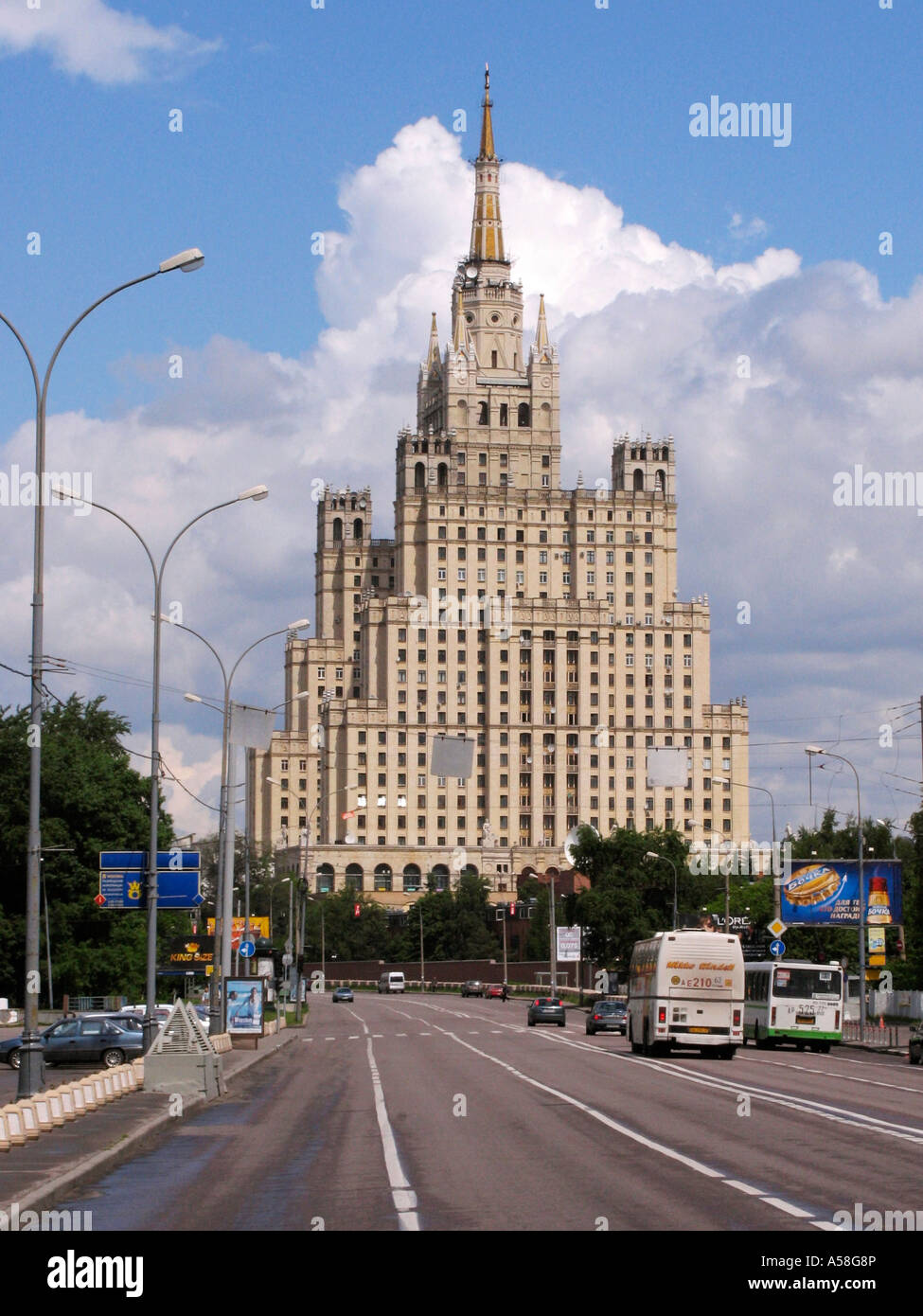 Stock Photo of a Stalinist Skyscraper - Stock Image