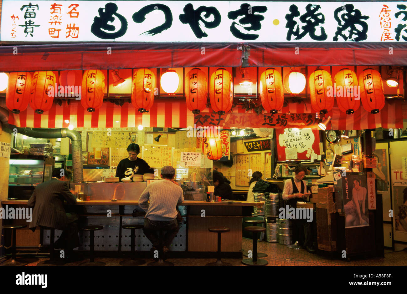 Japan, Tokyo, Ginza, Traditional Japanese Restaurant Stock Photo ... for Japanese Lantern Restaurant  165jwn