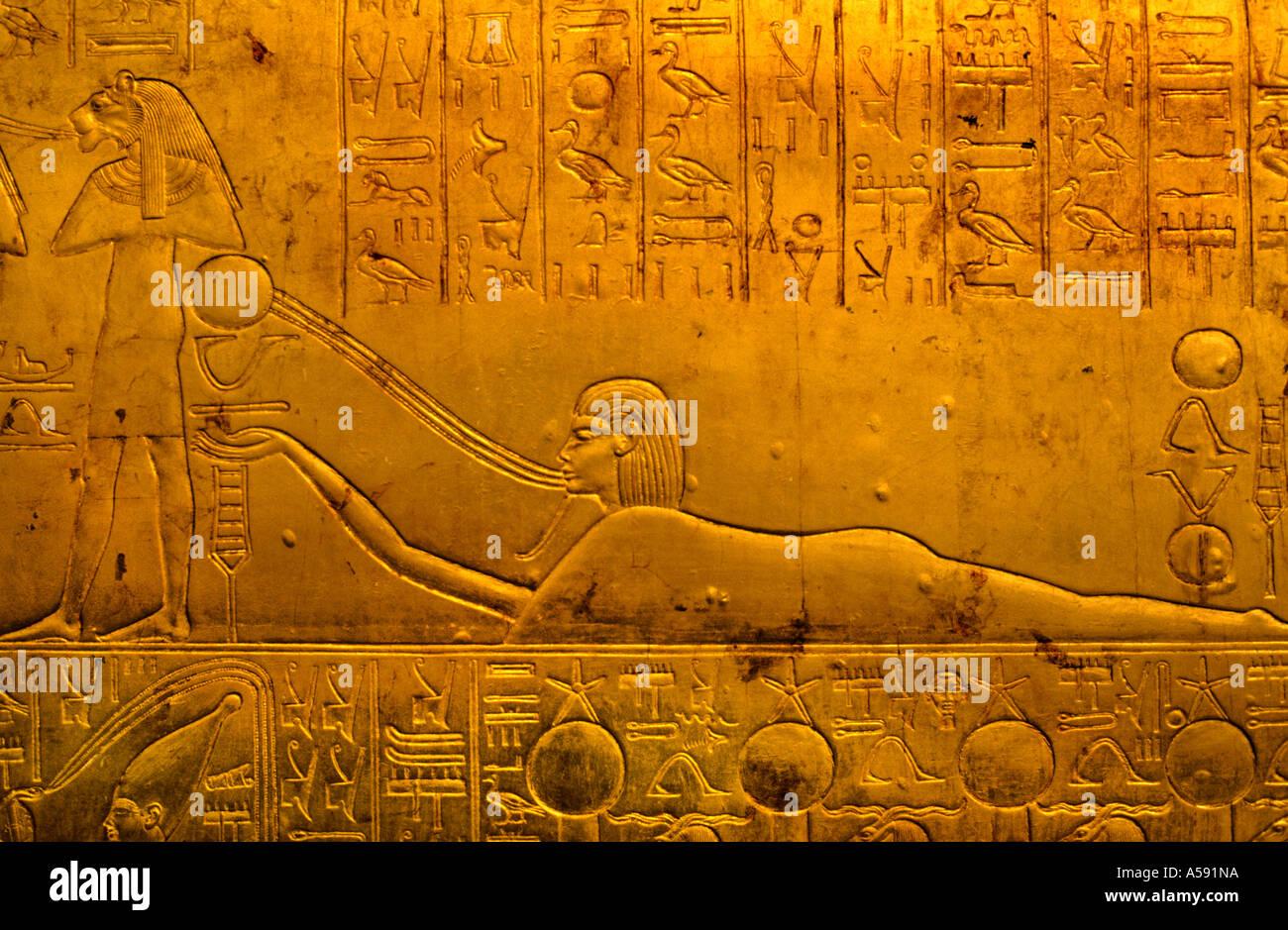 TUTANKHAMENS  golden funerary Tutankhamen Toetanchamon Gold Tutankhamun  The golden funerary Egyptian Museum Cairo - Stock Image