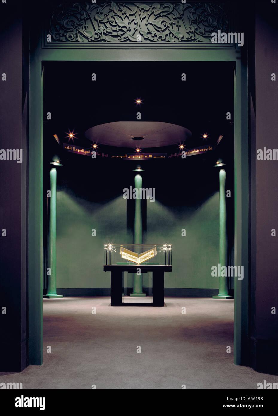 Koran display at the Chester Beatty Library Dublin Castle Dublin Ireland - Stock Image
