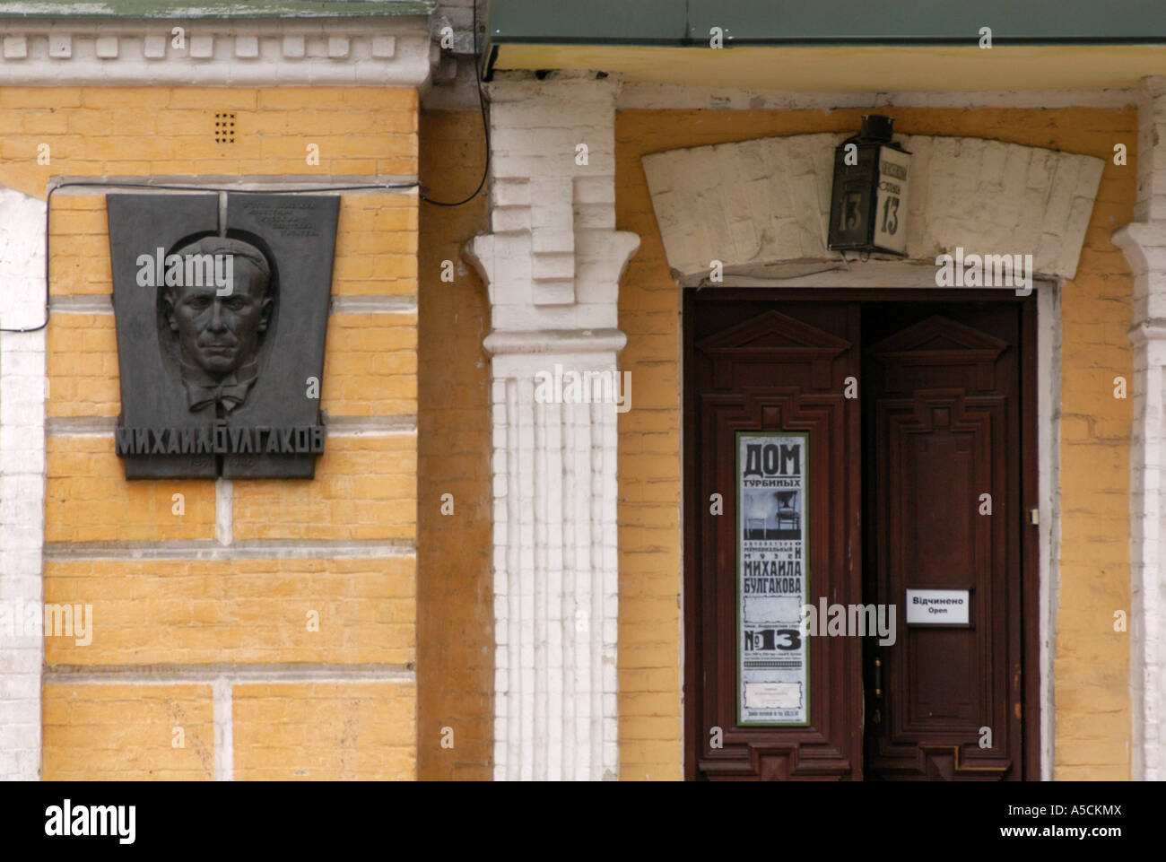 House of famous Russian writer Mikhail Bulgakov in Andreevsky Spusk in Kiev, Urkaine - Stock Image