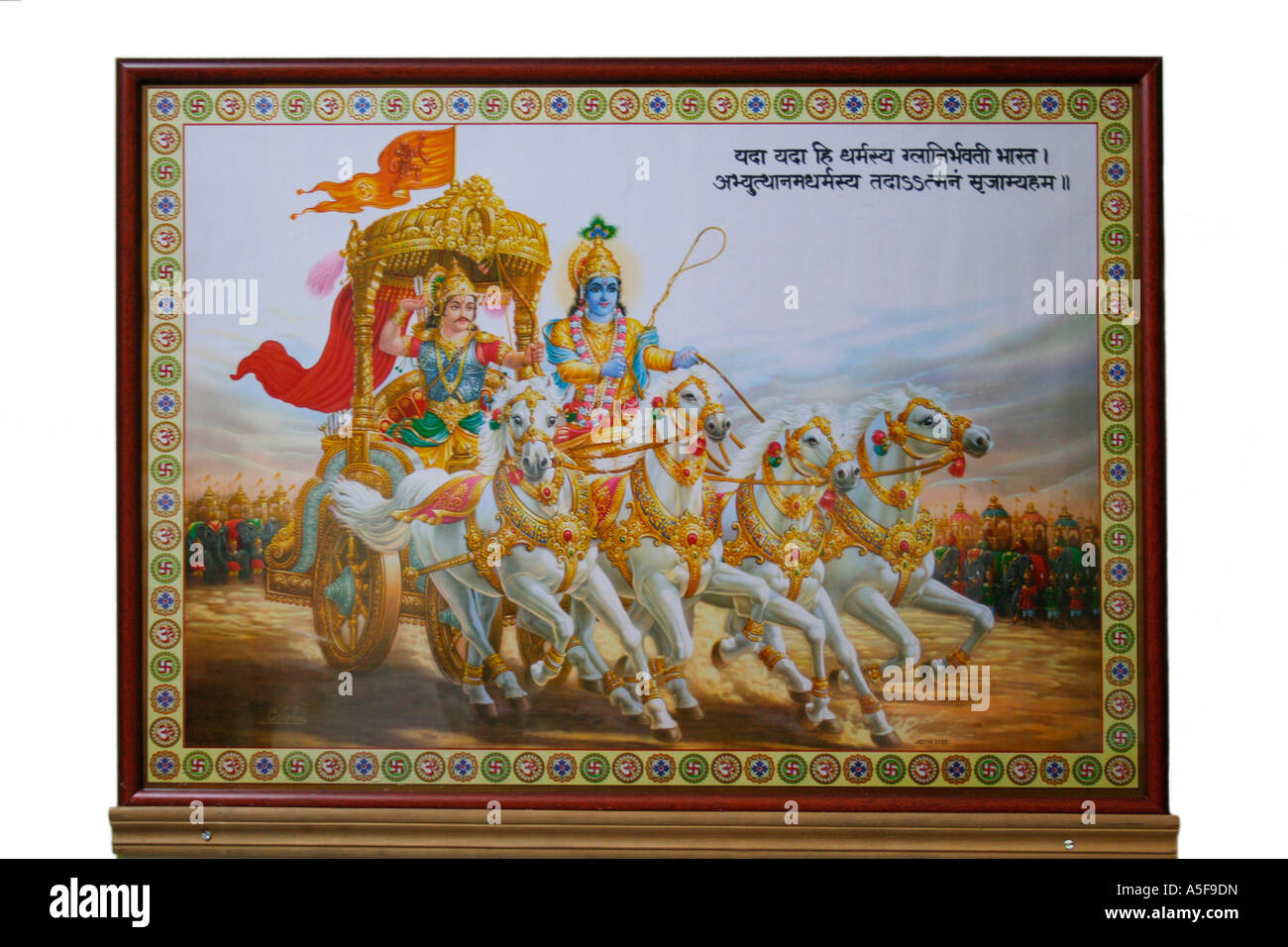 Lord Krishna and Arjuna painting from Mahabharata - Stock Image