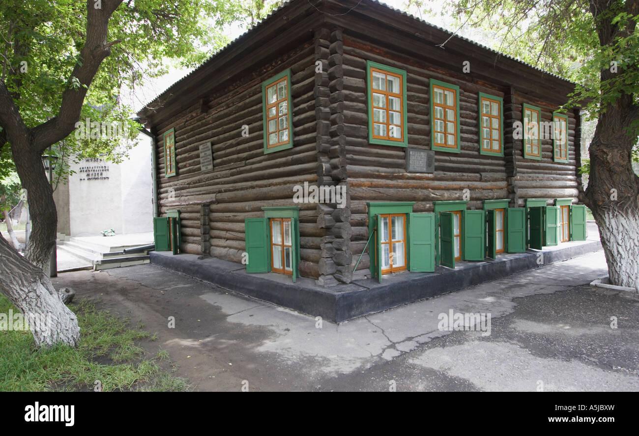 Dostoevsky's Former House, Semey - Stock Image