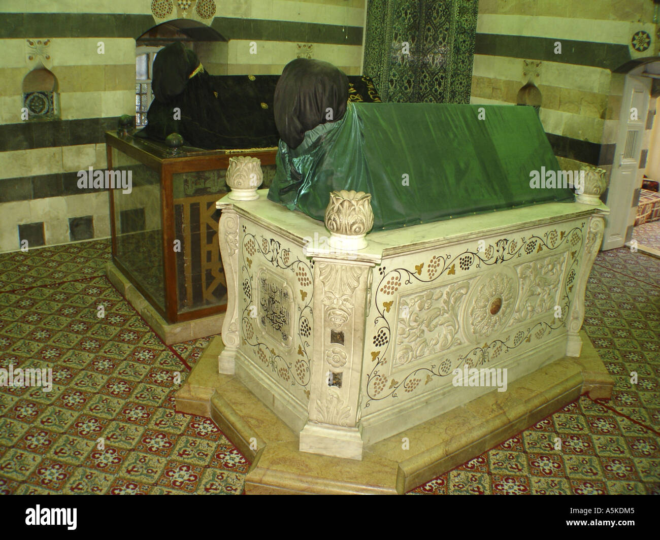 Shrine of saladin - Stock Image