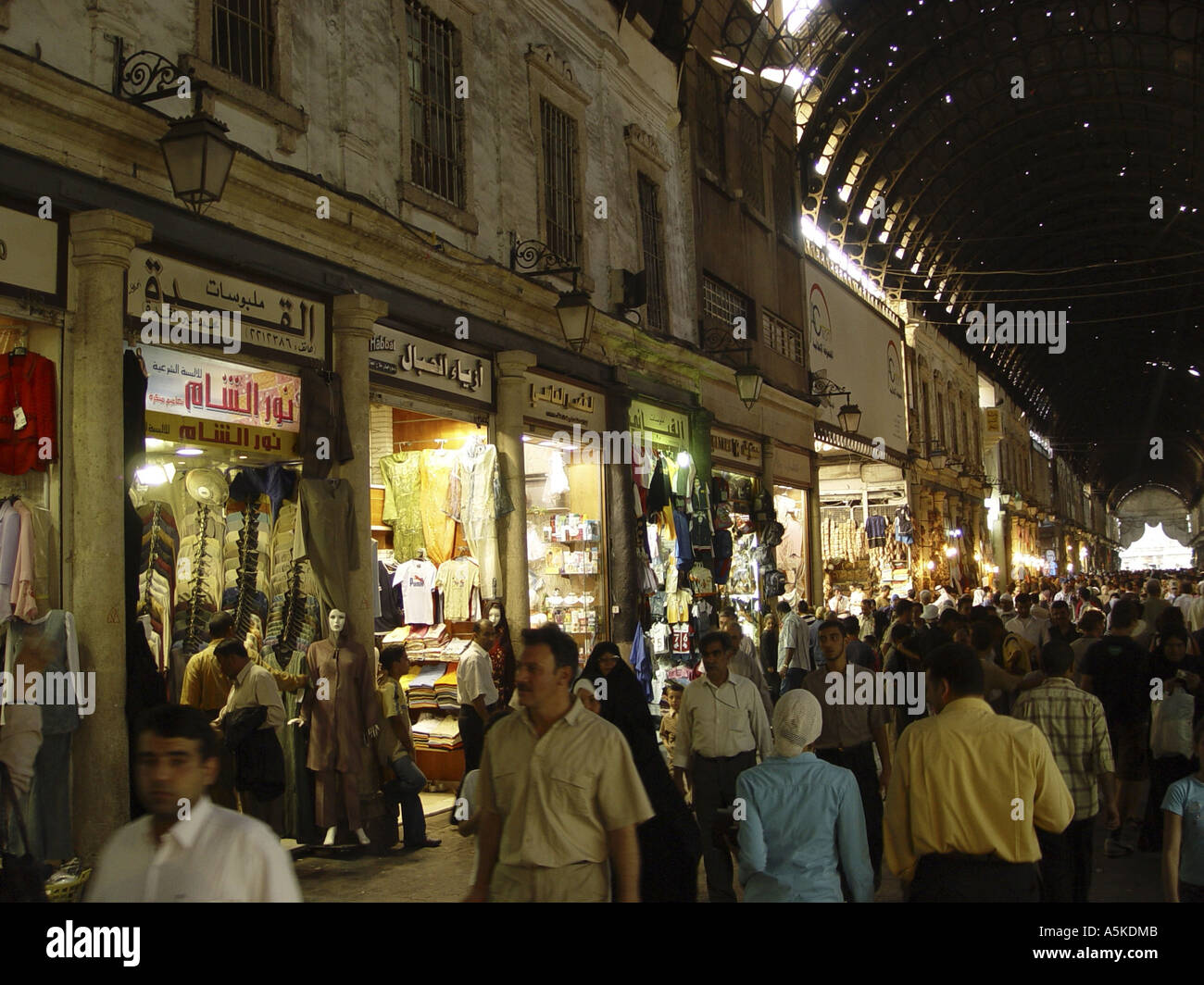 Suq (market) in damascus - Stock Image
