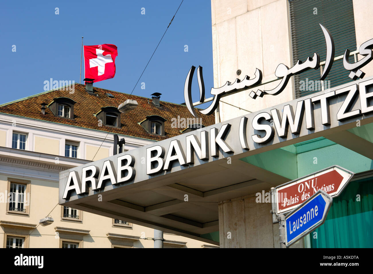 Banking area Geneva Switzerland - Stock Image