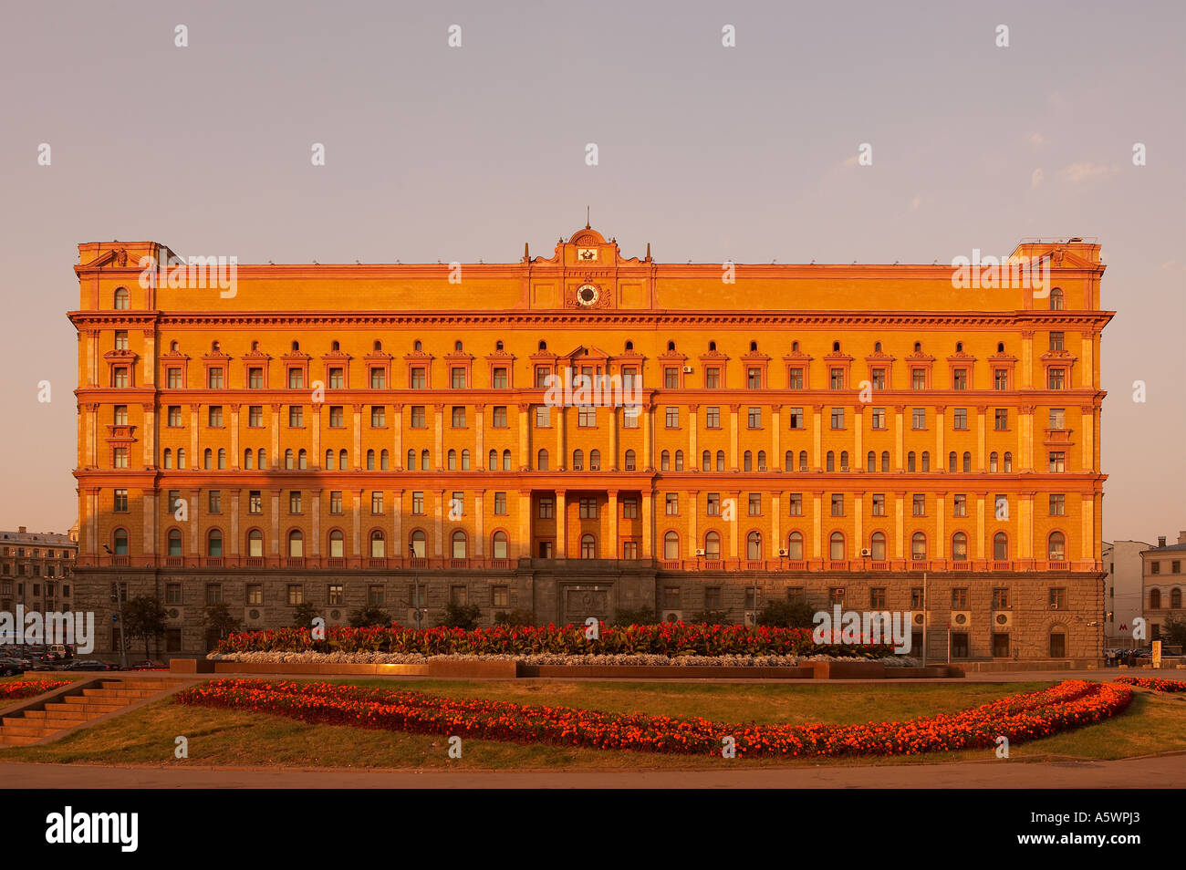 LUBYANKA BUILDING AT TWILIGHT MOSCOW RUSSIA - Stock Image